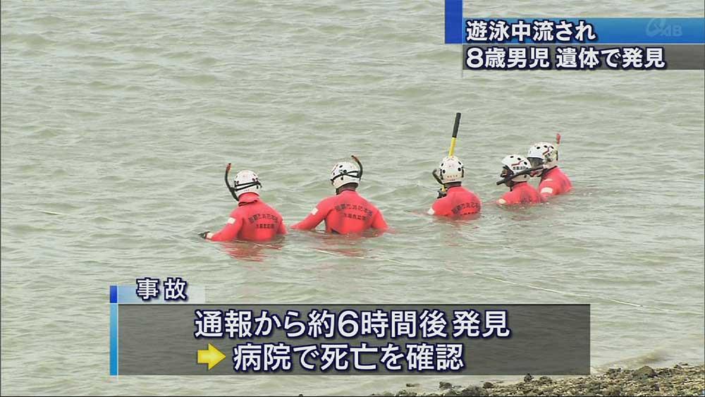 豊見城の水難事故 男児遺体で発見