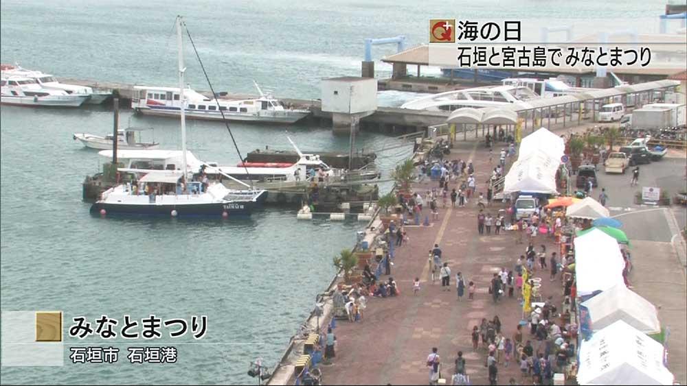 石垣・宮古の港でお祭り