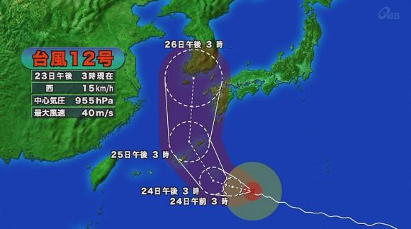 台風12号 大東島あす夜最接近