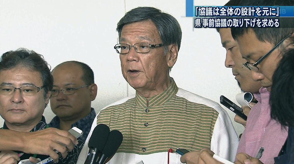 県、事前協議の取り下げ求める文書を提出
