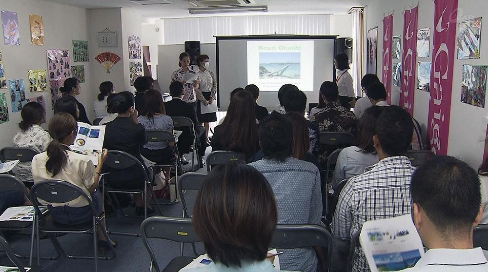 沖縄の魅力を英語でプレゼン