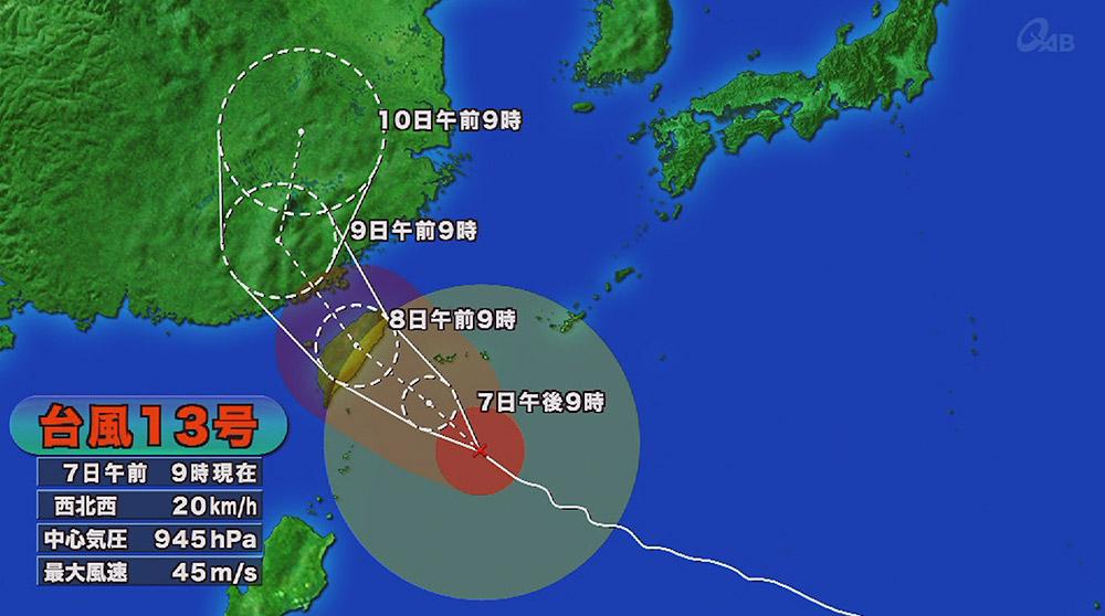 台風13号先島諸島に近づく