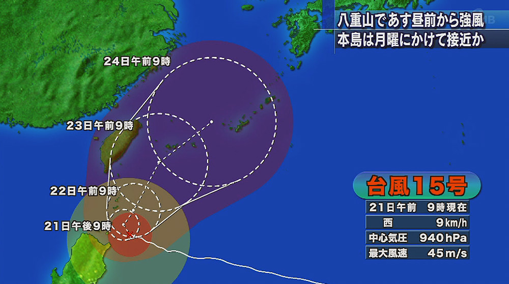 台風15号はあさって八重山に最接近か
