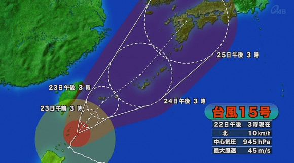 台風15号 あす先島地方に接近