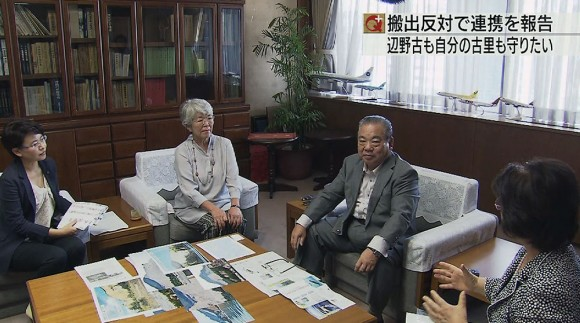 辺野古土砂連絡協が副知事を訪問