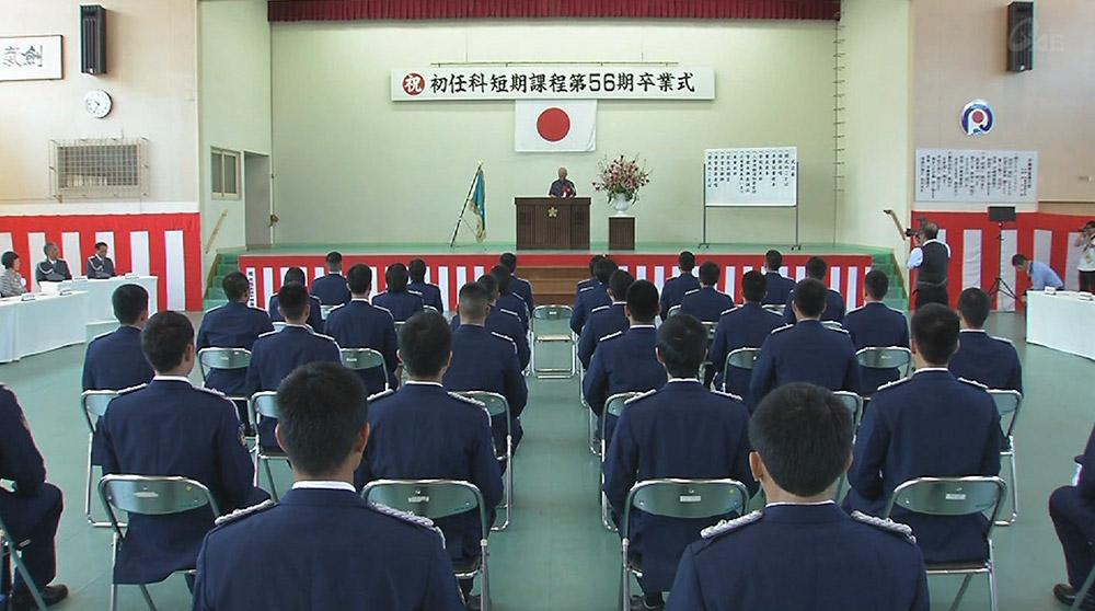 警察学校卒業式