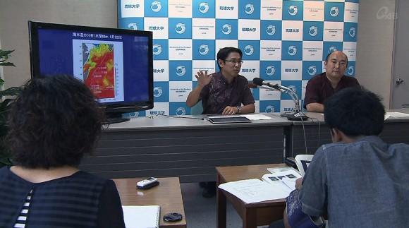 台風15号 琉大が新手法で分析