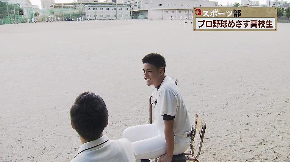 Q+スポーツ部 プロ野球めざす高校生