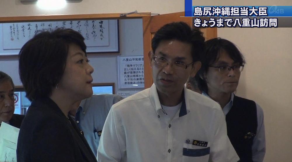 島尻安伊子大臣 石垣訪問