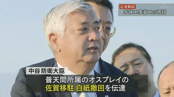 【記者解説】辺野古・本体工事着工の波紋