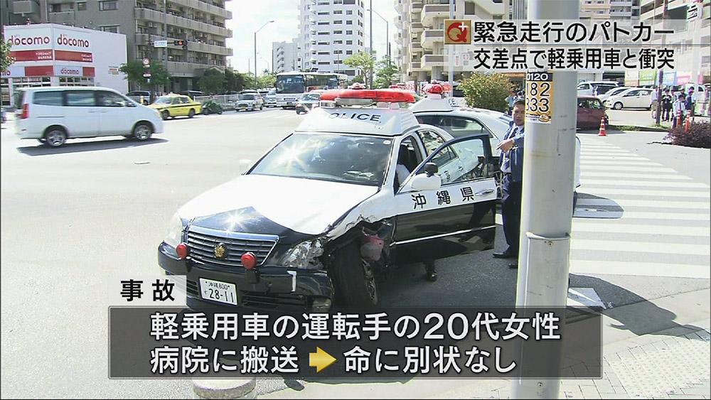 パトカーが軽乗用車に衝突事故