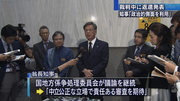 日米両政府合意に強い憤り