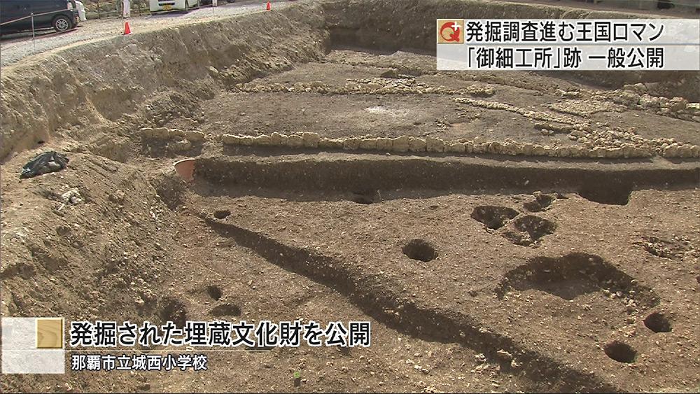 埋蔵文化財の発掘調査を見学