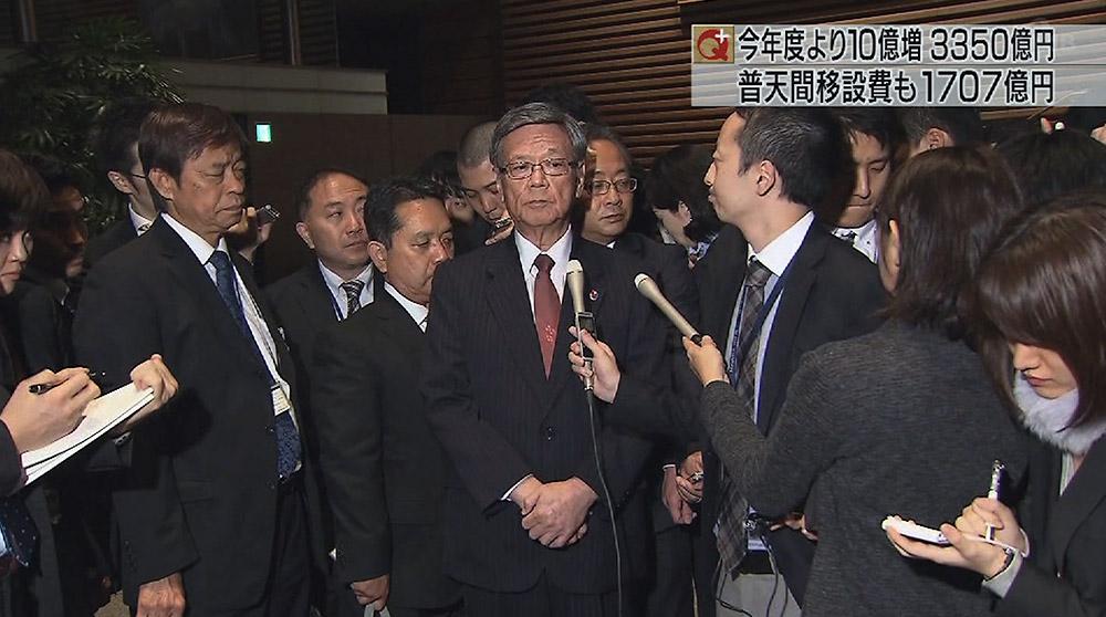 翁長知事上京 来年度予算確保で謝意