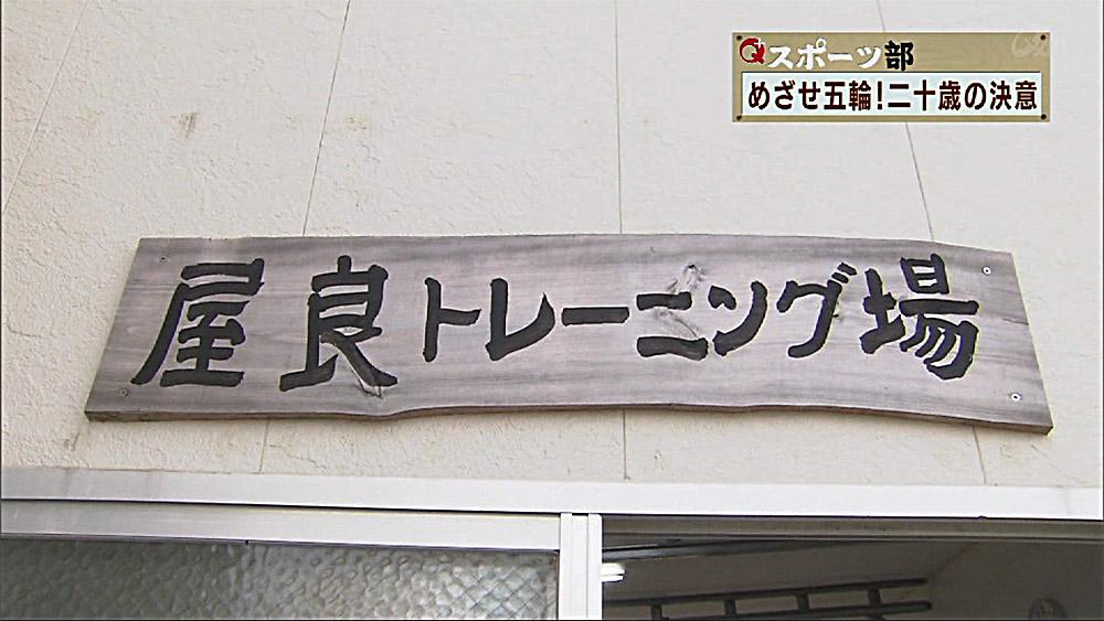16-01-11-sp01