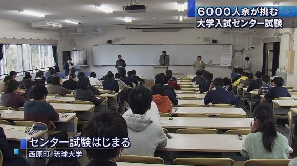 6000人余が挑む 大学入試センター試験始まる