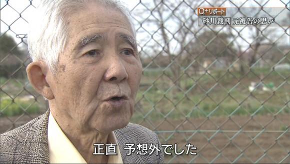 Q+リポート 砂川裁判 元被告の思い