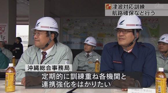 地震・津波で港への被害想定し訓練