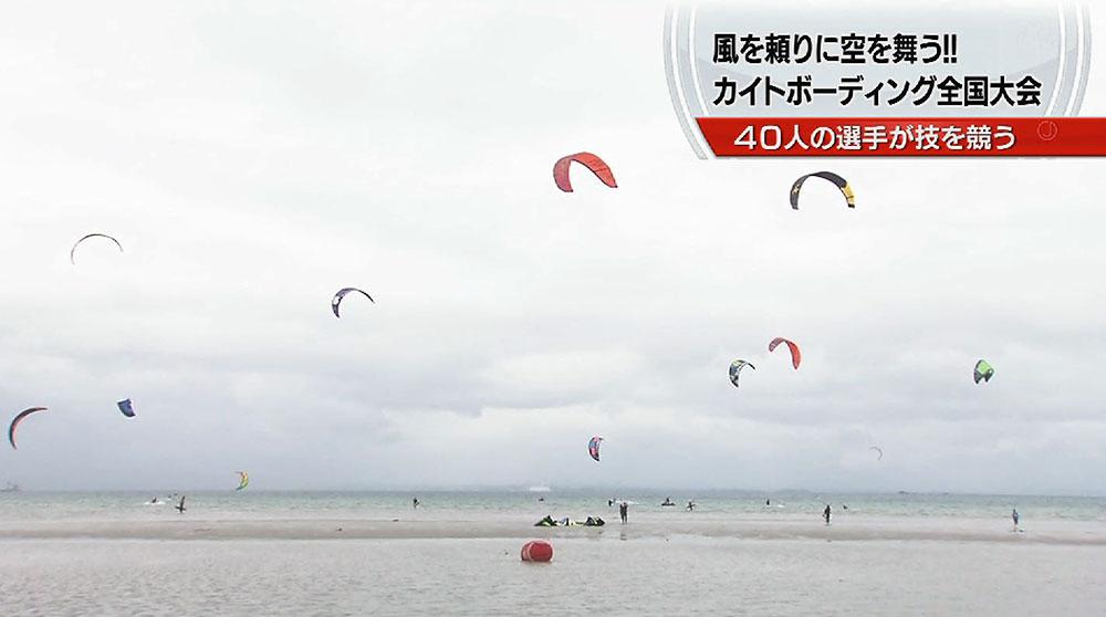 風を使って空にカイトボーディングフェスティバル