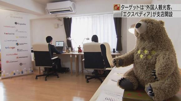 大手オンライン旅行会社が沖縄に支店開設