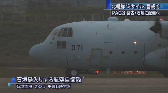宮古・石垣にPAC3配備 北朝鮮「ミサイル」警戒
