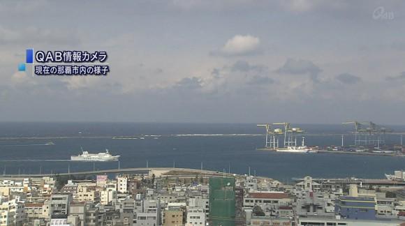 天気(6日から7日)