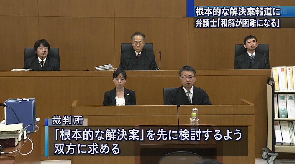 和解案情報漏れ、県弁護人は不快感