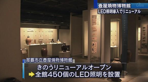 壺屋焼物博物館がリニューアルオープン
