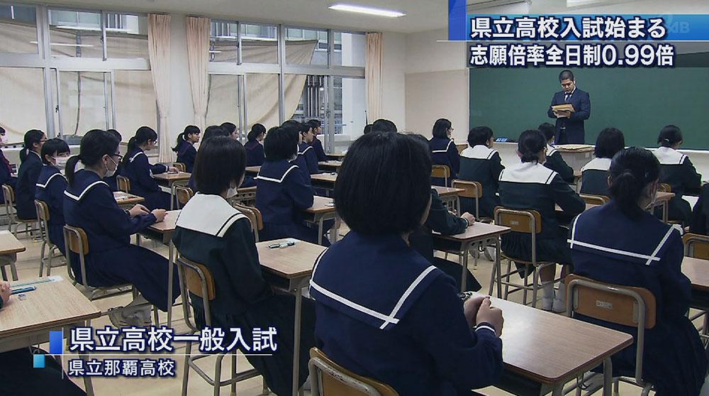 県立高校入試がはじまる