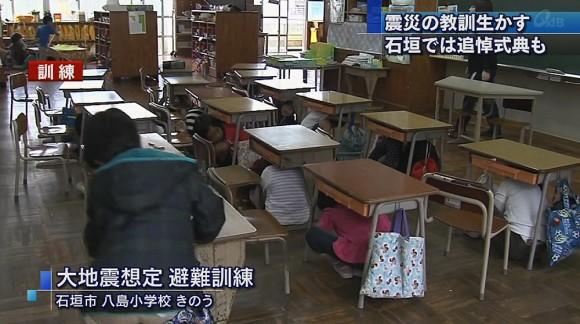 東日本大震災の教訓生かす