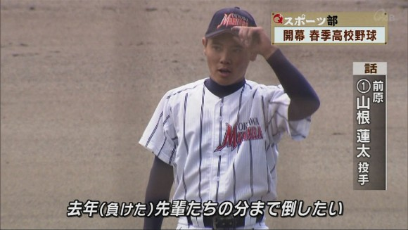 Q+スポーツ部野球にかける男女の情熱 01