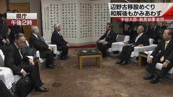 中谷防衛大臣 知事と会談