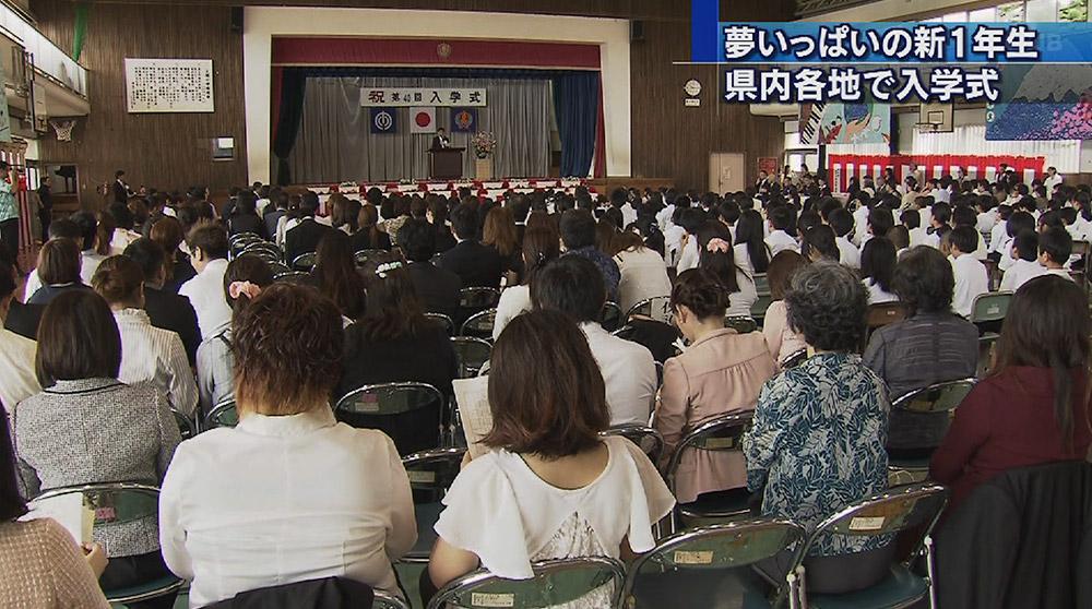 夢いっぱい 小学校で入学式