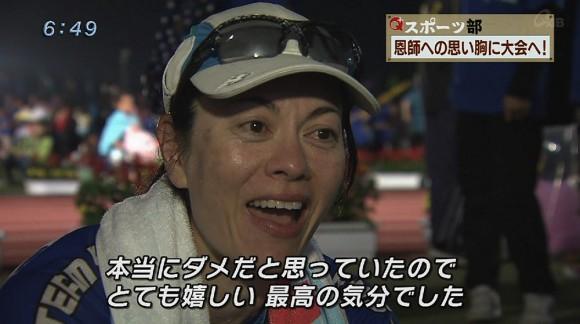 Q+スポーツ部 トライアスロンに挑む1人の女性