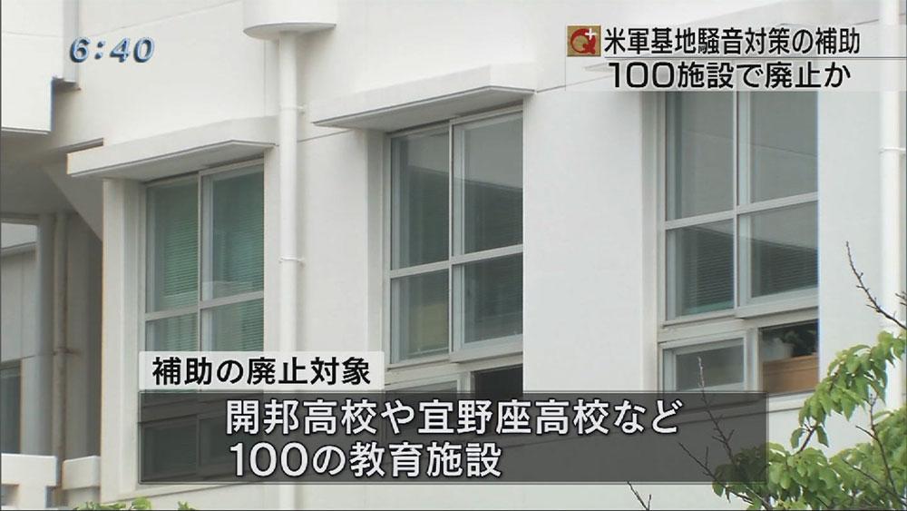 エアコン電気代補助100施設で廃止か