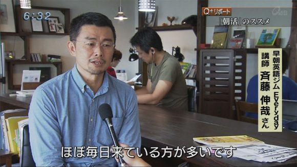 Q+リポート 今話題の「朝活」に中川アナ潜入!02