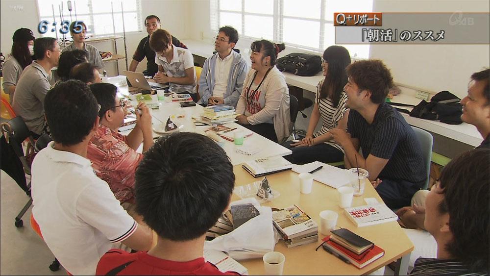 Q+リポート 今話題の「朝活」に中川アナ潜入!04