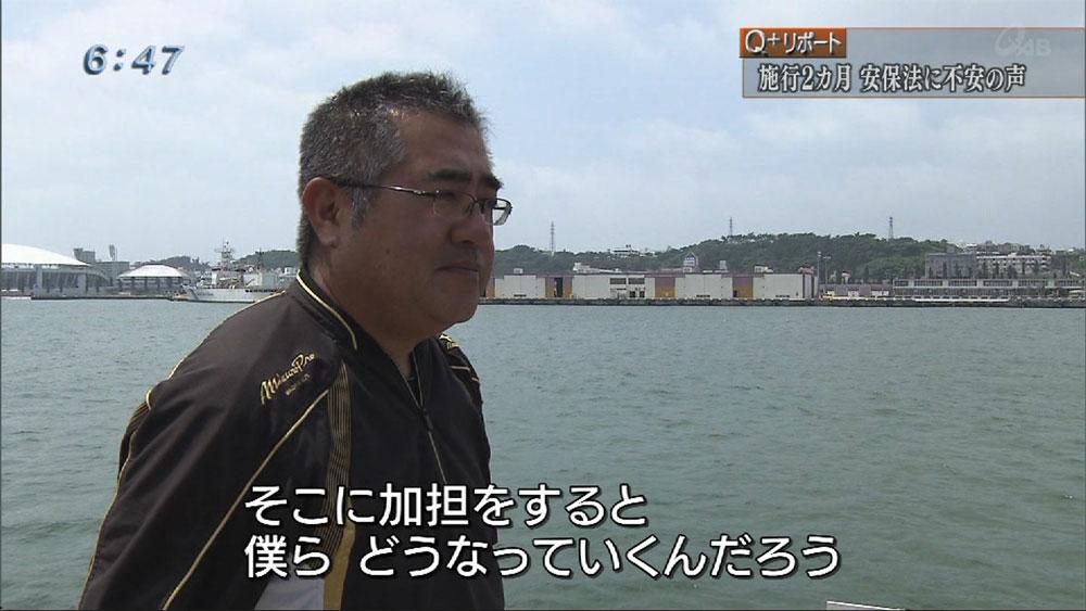 Q+リポート 沖縄から安保法を考える05