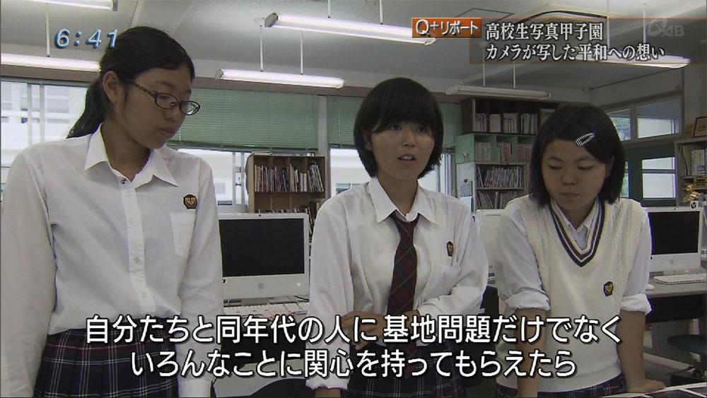 Q+リポート 写真甲子園に挑む 高校生が写した平和への想い04