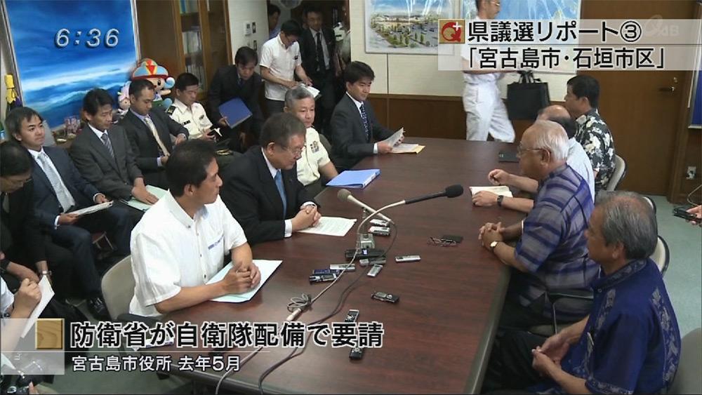 県議選リポート(3) 離島振興と自衛隊配備に揺れる島01