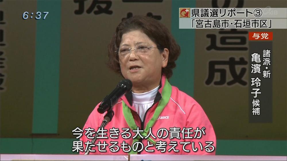 県議選リポート(3) 離島振興と自衛隊配備に揺れる島03