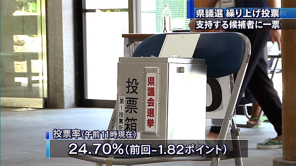 竹富町で繰り上げ投票