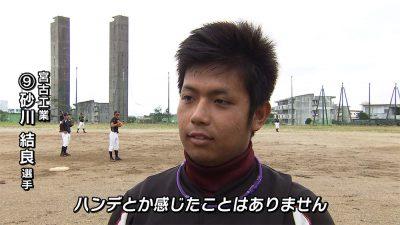 めざせ甲子園!(9) 宮古工業