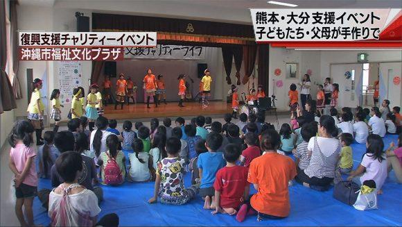 熊本・大分を支援 沖縄市で手作りイベント