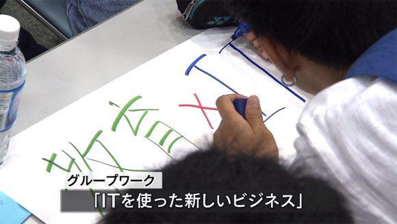 Q+リポート 世界に通用する若者を沖縄から01
