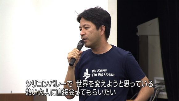 Q+リポート 世界に通用する若者を沖縄から03