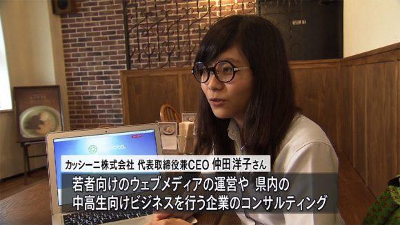Q+リポート 世界に通用する若者を沖縄から04
