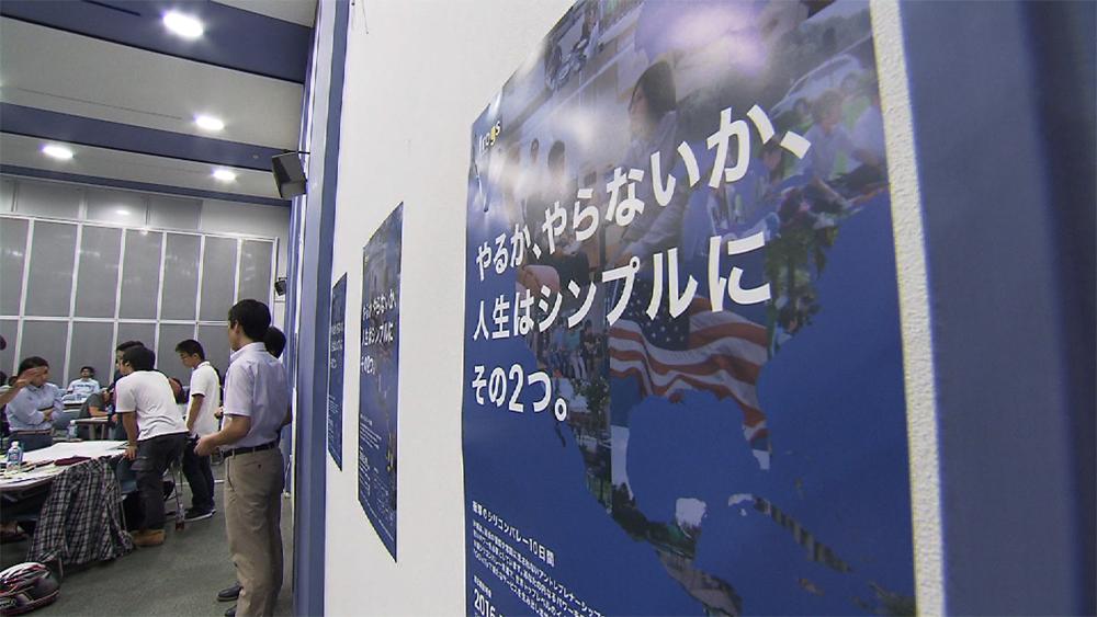 Q+リポート 世界に通用する若者を沖縄から06