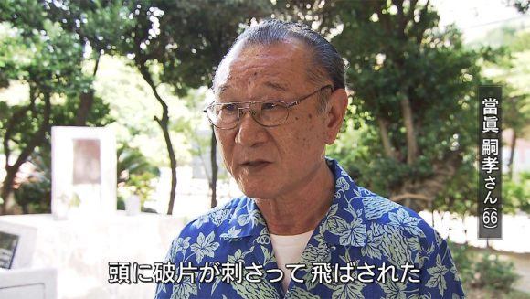宮森ジェット機事故米軍医療報告書にみる新事実01