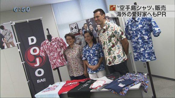 空手島シャツで沖縄空手発信